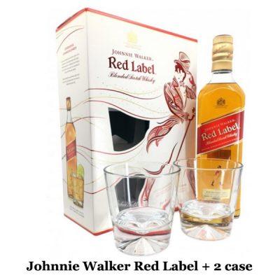 johnnie-walker-rad-label